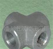 对焊式螺纹接头/承插焊异径接头/螺纹四通接头