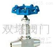 J61W高温高压针型阀/J11W内外螺纹针形截止阀