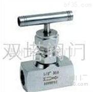 J11W/H-64P內螺紋針型截止閥