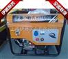 伊藤动力YT250A发电机带电焊机