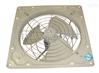 XYG防油烟强力排气扇、排气风扇