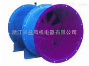 HL3-2型低噪声混流风机