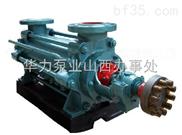 DG150-100次高壓多級離心泵