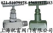 供应内外螺纹针型阀,J11W,内外螺纹压力表针型阀