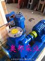 ZX自吸泵,ZX不銹鋼自吸清水泵,臥式不銹鋼自吸增壓泵,自吸泵選型