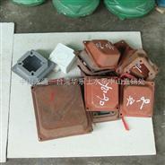 三相异步电机接线盒,马达接线盒