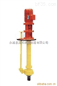 FY-65-FY玻璃钢液下泵,液下排污泵,不锈钢液下排污泵,液下泵厂家