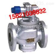 YG43H-25C高灵敏度蒸汽减压阀