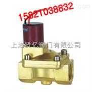 ZCM-25煤气电磁阀