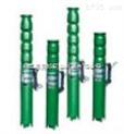 QJ潜水深井电泵,多级潜水泵,井用潜水电泵,QY家用潜水电泵