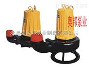 AS撕裂式潜水排污泵,不锈钢抗堵塞潜水排污泵,抗堵塞排污泵,潜水排污泵厂家