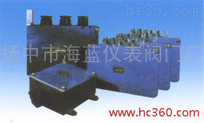 供应接线箱,接线盒,防爆箱