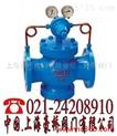供應先導活塞式氣體減壓閥YK43F減壓閥
