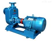ZW自吸泵,不銹鋼自吸泵價格,防爆自吸泵供應