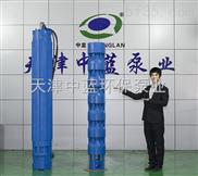 耐高温热水潜水泵