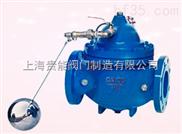 水力控制阀组之100X型遥控浮球阀 多功能水力操作式阀门