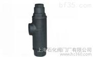 供應上海石化閥門CS14CS14可調雙金屬蒸汽疏水閥