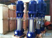 40GDL6-12*5-GDL多级离心泵,立式多级不锈钢管道路离心泵,奥邦泵业
