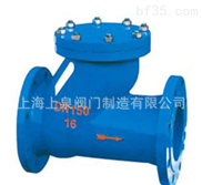 球型污水止回阀HQ41X-1.6