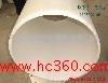 供應優質PP管材  管件(DN15-800)江蘇省綠島管閥件有限公司