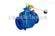 上海渤海HF100X-16遥控浮球阀