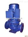 ISG型离心泵,单级立式离心泵,单级立式管道离心泵