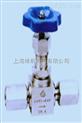 销售【JJM1针型阀】