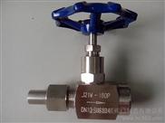 供应上海捷顿批发J23W/J13W针型阀仪表阀 专业定做针型仪表阀