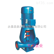 YG60-125-YG/GY不锈钢管道离心油泵,耐腐蚀管道油泵,管道油泵厂家
