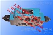供应宏柯,Z2FS6-30叠加式双单向节流阀,上海,厂家
