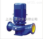 热水生活泵