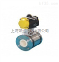 Q641TC-16P陶瓷气动不锈钢球阀