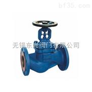 WJ41H波纹管蒸汽截止阀 J41H蒸汽碳钢截止阀