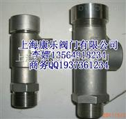 低溫安全閥DA21H-220P