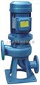 LW無堵塞立式污水泵