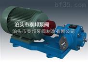 TYB10可调压式渣油泵-QGB/1600/0.6