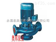GW65-30-40-7.5-GW立式管道排污泵,直立式不锈钢管道排污泵,奥邦排污泵
