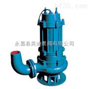 移动式排污潜水泵/立式不阻塞排污泵/小型家用排污泵