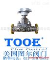 供应美国图尔进口卫生级不锈钢隔膜阀GMF