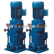 LG-B便拆式高层建筑给水多级离心泵/立式增压多级泵