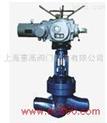 供應J961H/Y電動焊接截止閥 高溫高壓截止閥