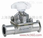 供应G49J-10卫生隔膜阀|卫生级不锈钢隔膜阀