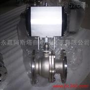供应阿斯塔、Q641Y气动球阀、不锈钢硬密封球阀、浮动球阀、内插式球阀