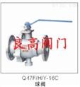 供应生产碳钢不锈钢Q47固定球阀