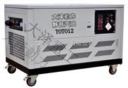 户外应急便携式汽油发电机|12KW车载超静音发电机,便携式发电机组