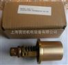 壽力空壓機溫控閥芯001084原裝品質優惠批發