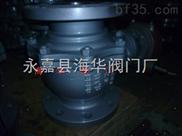 铸钢高温球阀