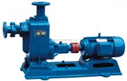 80ZX43-17-ZX型卧式自吸离心泵/标准工业清水自吸泵/移动式自吸泵