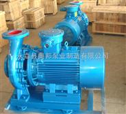 ISW卧式管道离心泵,单级泵报价,奥邦离心泵,不锈钢耐腐蚀离心泵