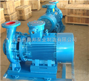 ISW臥式管道離心泵,單級泵報價,奧邦離心泵,不銹鋼耐腐蝕離心泵